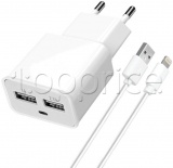 Фото Сетевое З/У Florence USB + cable Lightning White 2000mA (FW-2U020W-L)