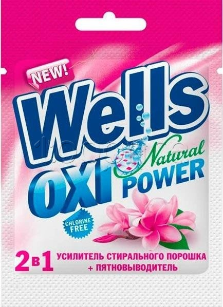 Фото Пятновыводитель Wells Natural Oxy Power 30 г (4823069704797)