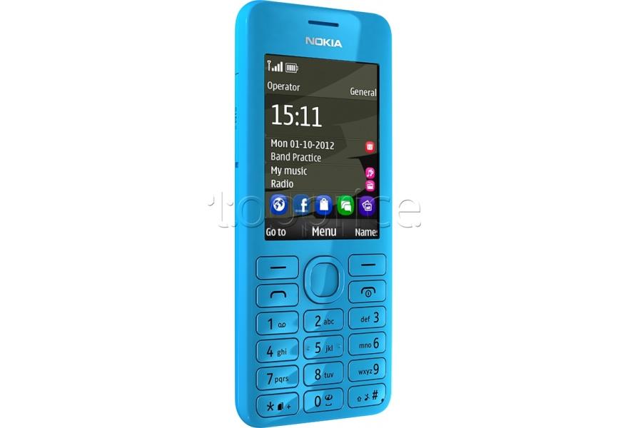 Love Wallpaper For Nokia 206 : cepten bedava nokia 206 temalari yukle resimleri indir ve ya paylas