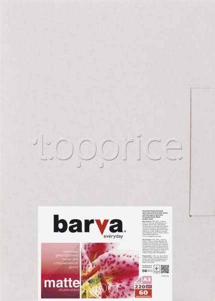 Фото Бумага Barva Everyday Matted 220г/м, A3, 60л. Double Sided (IP-BE220-296)