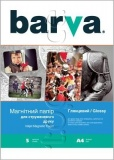 Фото Бумага Barva Glossy Magnetic A4, 5л. (IP-MAG-GL-TO1/IP-MAG-CE-TO1)