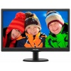 "Фото товара Монитор 19"" Philips 193V5LSB2/10"