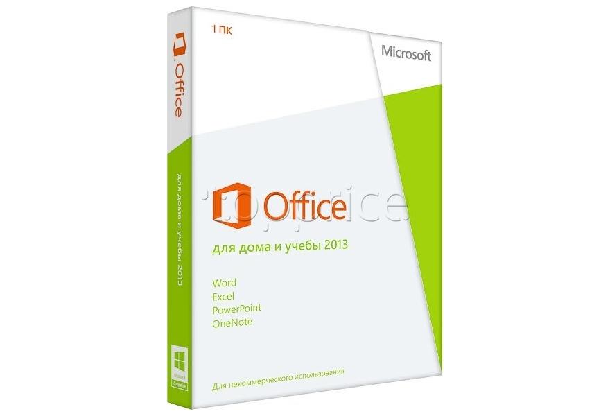 Купить лицензионный Microsoft Office 2016 2013 2010 2007