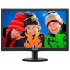 "Фото товара Монитор 19"" Philips 193V5LSB2/62"