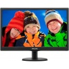 "Фото товара Монитор 20"" Philips 203V5LSB26/62"