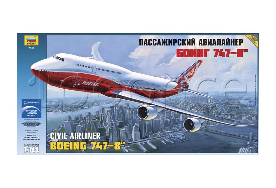 стоит именно боинг 747 отзывы пассажиров мамы учат наносить