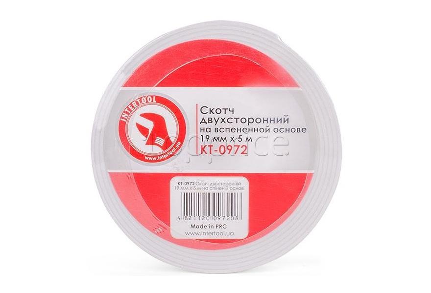 Клейкая лента для упаковки (Скотч) Rexant 48мм 150м 6шт 09-4204