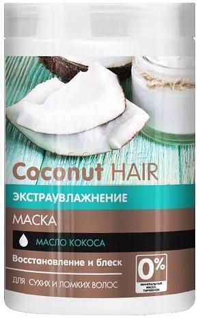 Jojoba Shea And Coconut Men's Beard And Skin Soap Hair Conditioning Beard Soap Shaving & Hair Removal